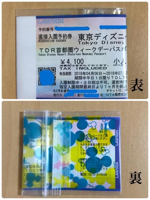 73C493E5-B862-43C0-857D-2D3451C178CD.jpeg