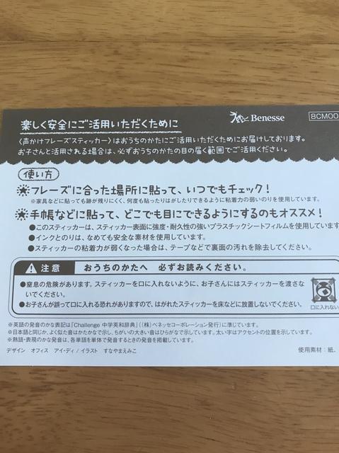 BEB308A7-FED1-4A63-9CC1-9FB87C8E2778.jpeg