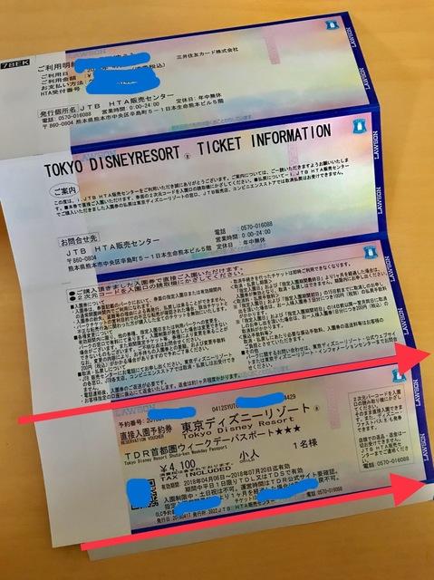 EBC79F7D-E3E9-4E4A-BDA3-FED765FACC8C.jpeg